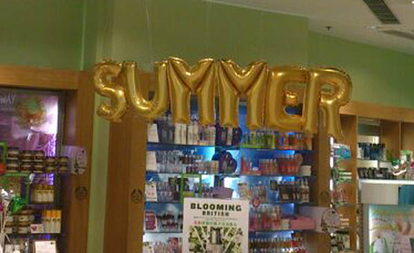 bodyshop-summer-balloon.jpg